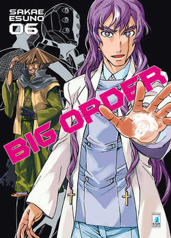 Copertina BIG ORDER (m10) n.6 - BIG ORDER, STAR COMICS