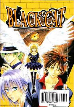 Copertina BLACK CAT n.4 - NEVERLAND 161, STAR COMICS