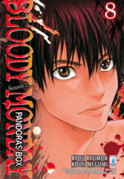 Copertina BLOODY MONDAY SEASON 2 n.8 - BLOODY MONDAY SEASON 2 - PANDORA'S BOX 8 (m8), STAR COMICS