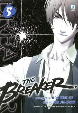 Copertina BREAKER n.5 - BREAKER (m10), STAR COMICS