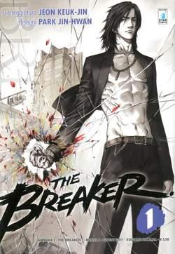 Copertina BREAKER n.1 - BREAKER (m10), STAR COMICS