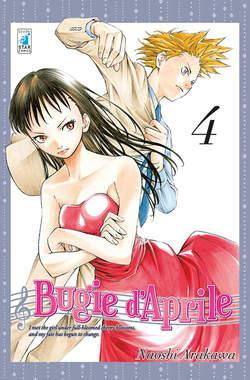 Copertina BUGIE D'APRILE (m11) n.4 - BUGIE D'APRILE, STAR COMICS