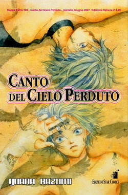 Copertina CANTO DEL CIELO n.108 - CANTO DEL CIELO, STAR COMICS