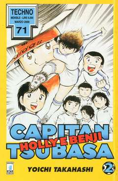 Copertina CAPITAN TSUBASA n.2 - HOLLY E BENJI 2, STAR COMICS