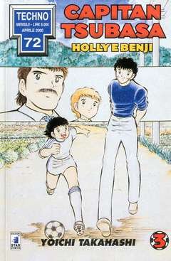 Copertina CAPITAN TSUBASA n.3 - HOLLY E BENJI 3, STAR COMICS
