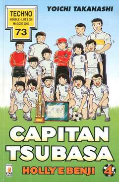 Copertina CAPITAN TSUBASA n.4 - HOLLY E BENJI 4, STAR COMICS