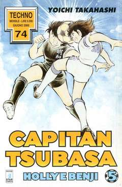 Copertina CAPITAN TSUBASA n.5 - HOLLY E BENJI 5, STAR COMICS