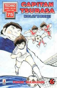 Copertina CAPITAN TSUBASA n.6 - HOLLY E BENJI 6, STAR COMICS