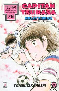Copertina CAPITAN TSUBASA n.9 - HOLLY E BENJI 9, STAR COMICS