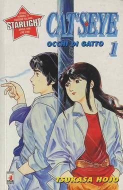 Copertina CAT'S EYE n.1 - OCCHI DI GATTO 1, STAR COMICS