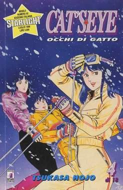 Copertina CAT'S EYE n.4 - OCCHI DI GATTO 4, STAR COMICS