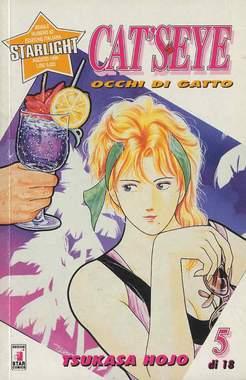 Copertina CAT'S EYE n.5 - OCCHI DI GATTO 5, STAR COMICS