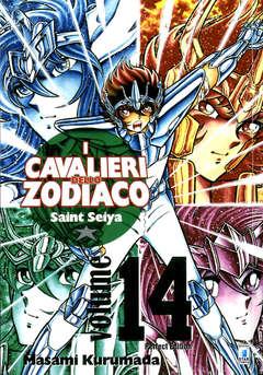 Copertina CAVALIERI ZOD. Perf. Ed. Rist. n.14 - SAINT SEIYA PERFECT EDITION, STAR COMICS