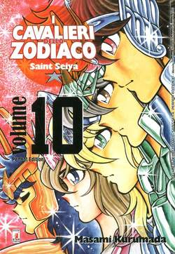 Copertina CAVALIERI ZODIACO n.10 - SAINT SEIYA PERFECT EDITION (m22), STAR COMICS