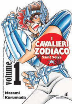Copertina CAVALIERI ZODIACO n.1 - SAINT SEIYA PERFECT EDITION (m22), STAR COMICS