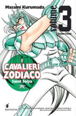 Copertina CAVALIERI ZODIACO n.3 - SAINT SEIYA PERFECT EDITION (m22), STAR COMICS