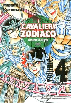 Copertina CAVALIERI ZODIACO n.4 - SAINT SEIYA PERFECT EDITION (m22), STAR COMICS