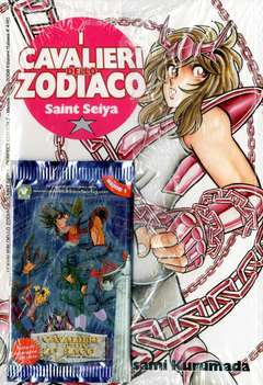Copertina CAVALIERI ZODIACO n.7 - SAINT SEIYA PERFECT EDITION (m22), STAR COMICS