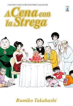 Copertina A CENA CON LA STREGA n.109 - A CENA CON LA STREGA, STAR COMICS