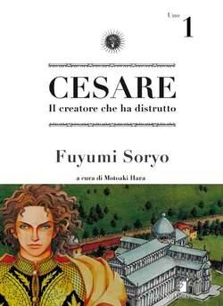 Copertina CESARE n.1 - CESARE 1, STAR COMICS