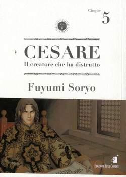 Copertina CESARE n.5 - CESARE 5, STAR COMICS