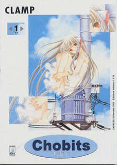 Copertina CHOBITS n.50 - SERIE COMPLETA, CHOBITS 1/8, STAR COMICS