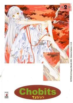 Copertina CHOBITS n.2 - CHOBITS 2, STAR COMICS