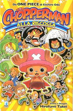 Copertina CHOPPERMAN n. - CHOPPERMAN ALLA RISCOSSA, STAR COMICS