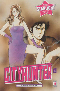 Copertina CITY HUNTER n.4 - CITY HUNTER 4, STAR COMICS