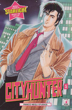 Copertina CITY HUNTER n.5 - CITY HUNTER 5, STAR COMICS