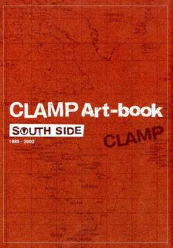 Copertina CLAMP n.2 - SOUTH SIDE, STAR COMICS