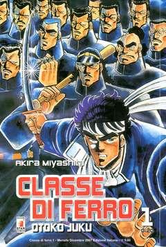 Copertina CLASSE DI FERRO n.1 - CLASSE DI FERRO (m20), STAR COMICS