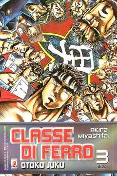Copertina CLASSE DI FERRO n.3 - CLASSE DI FERRO (m20), STAR COMICS