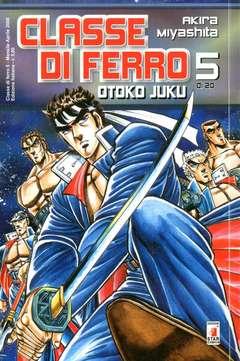Copertina CLASSE DI FERRO n.5 - CLASSE DI FERRO (m20), STAR COMICS