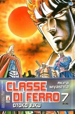 Copertina CLASSE DI FERRO n.7 - CLASSE DI FERRO (m20), STAR COMICS