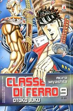 Copertina CLASSE DI FERRO n.9 - CLASSE DI FERRO (m20), STAR COMICS