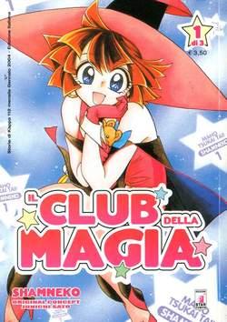 Copertina CLUB DELLA MAGIA n.1 - IL CLUB DELLA MAGIA 1 (m3), STAR COMICS