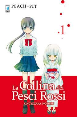 Copertina COLLINA DEI PESCI ROSSI (m5) n.1 - MITICO 222, STAR COMICS