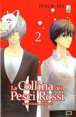 Copertina COLLINA DEI PESCI ROSSI (m5) n.2 - MITICO 223, STAR COMICS