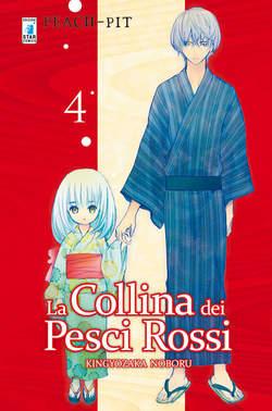 Copertina COLLINA DEI PESCI ROSSI (m5) n.4 - MITICO 226, STAR COMICS