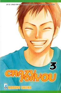 Copertina CRAZY FOR YOU n.3 - CRAZY FOR YOU, STAR COMICS