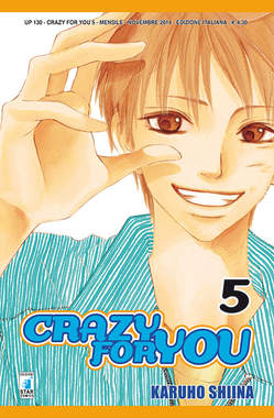 Copertina CRAZY FOR YOU n.5 - CRAZY FOR YOU, STAR COMICS