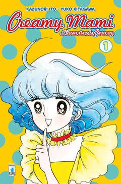 Copertina CREAMY MAMI n.1 - CREAMY MAMI (m2), STAR COMICS