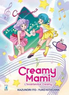 Copertina CREAMY MAMI NEW EDITION n. - CREAMY MAMI NEW EDITION, STAR COMICS