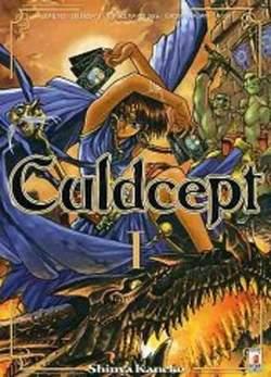 Copertina CULDCEPT n.1 - CULDCEPT 1, STAR COMICS
