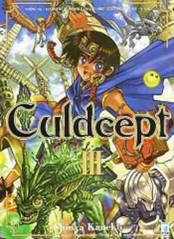 Copertina CULDCEPT n.3 - CULDCEPT 3, STAR COMICS