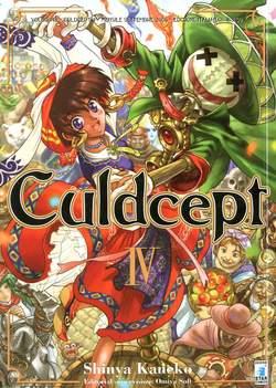 Copertina CULDCEPT n.4 - CULDCEPT 4, STAR COMICS