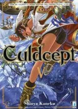 Copertina CULDCEPT n.5 - CULDCEPT 5, STAR COMICS