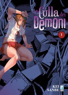 Copertina CULLA DEI DEMONI (m6) n.1 - CULLA DEI DEMONI, STAR COMICS