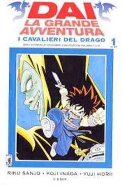 Copertina DAI LA GRANDE AVVENTURA n.7 - DAI LA GRANDE AVVENTURA 1, STAR COMICS